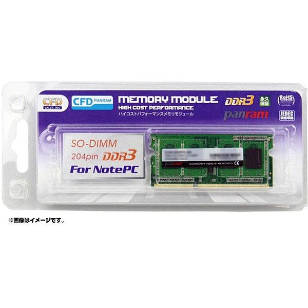 D3N1333PS-2G [ノートパソコン用 メモリ DDR3-1333 204pin SO-DIMM 2GB]
