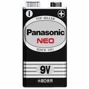 6F22NB/1S [9V 乾電池 マンガン乾電池ネオ黒9V形]