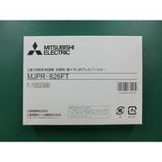 MJPR-826FT [除湿機 交換用フィルター 銀イオン抗アレルフィルター]
