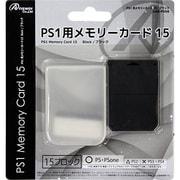 ANS-P058 [PS1用メモリーカード15(ブラック)]