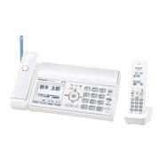 KX-PD552DL-W [デジタルコードレス普通紙FAX おたっくす 子機1台タイプ ホワイト]