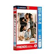超字幕 FRIENDS SEASON 1 EPISODES 1-3 [Windows]