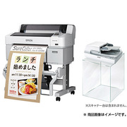 SC-T3250MS [大判プリンター SureColor A1サイズ 顔料4色 フルカラー拡大コピー]