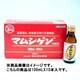 マムシゲン 内服液(100mL*10本入)