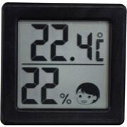 O-257BK [小さいデジタル温湿度計 ブラック]