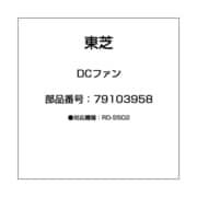 79103958 [DCファン]