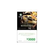 Xbox360 ギフトカード 3000 World of Tanks [プリペイド式カード]