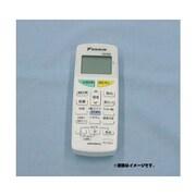 ARC469A1 [エアコン用 リモコン 2046521]
