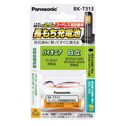 BK-T313 [充電式ニッケル水素電池 コードレス電話機用]