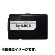 Be-IL506 [イモビ対応アダプター]