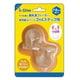 ジーノ ママも安心 離乳食フィーダー 専用替えパーツ セカンドステップ用(2コ入)