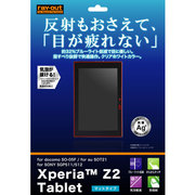 RT-SO05FF/K1 [Xperia Z2 Tablet用 ブルーライト低減・反射・指紋防止フィルム(クリアホワイトカラータイプ)]