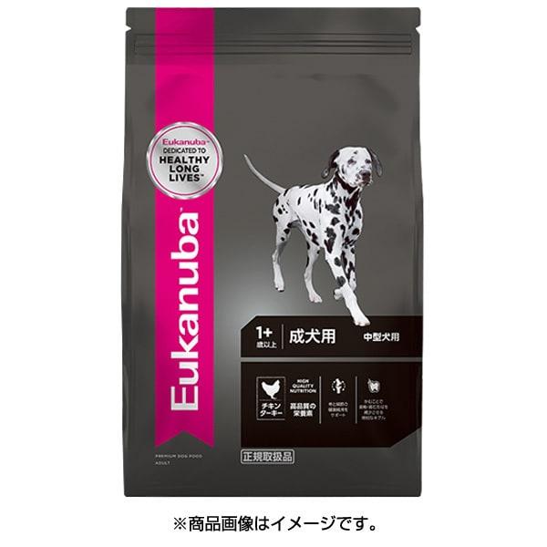 Eukanuba ドッグフード [ユーカヌバ 1~6歳 健康維持 メンテナンス 中型 小粒 7.5kg]