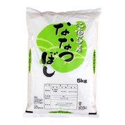 北海道産 ななつぼし 平成27年産 玄米 5kg
