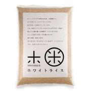 北海道産 ホワイトライス 平成25年産 玄米 5kg