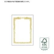 10-651 [ミニOA賞状用紙 A5 横書用 50P]