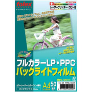 FPBL50A4 [カラーレーザー用バックライトフィルム A4 50枚入]