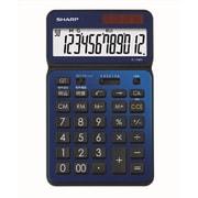 EL-VN82-AX [カラー・デザイン電卓 電卓50周年記念モデル ナイスサイズタイプ 12桁 ディープブルー]
