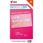 OCNモバイルONE プリペイド [期間型 標準SIM]