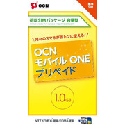 OCNモバイルONE プリペイド [容量型 標準SIM]