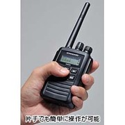 VXD9 [携帯型 5Wハイパワーデジタルトランシーバー(免許不要) 登録局対応 種別コード:3R ※無線局の登録申請が必要です]