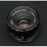 BORG 2850 50mm F2.8 [引伸ばしレンズ 50mm/F2.8]