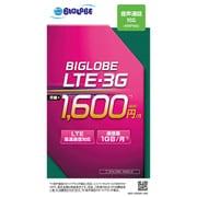 BIGLOBE LTE・3G SIMパッケージ (音声通話対応) [【音声通話対応版】ナノ、マイクロ、標準]