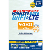 YD-480-nano-SMS [WIRELESS GATE WiFi+LTE 480円プラン 下り最大250kbps データ通信使い放題 ヨドバシカメラオリジナル nanoSIM SMSサービス]