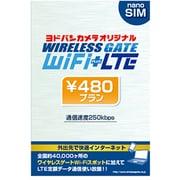 YD-480-nano [WIRELESS GATE WiFi+LTE 480円プラン 下り最大250kbps データ通信使い放題 ヨドバシカメラオリジナル nanoSIM]