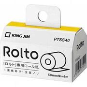PTSS40 [Rolto(ロルト) 専用ロール紙]