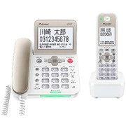 TF-SA70S-N [デジタルコードレス留守番電話機 子機1個付き シャンパンゴールド]