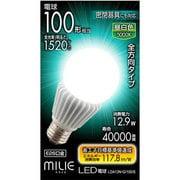 LDA13N-G/100/S [LED電球 E26口金 昼白色 1520lm 密閉器具対応 MILIE(ミライエ)]
