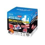 EDC-CME1-100W [CD/DVD用ソフトケース 100枚 白]