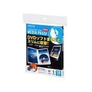 EDC-DME1-10W [DVD用ソフトケース トールサイズ 10枚 白]