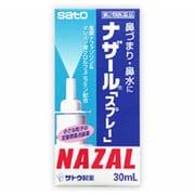 鼻水・鼻炎