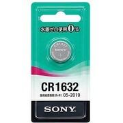CR1632-ECO [リチウムコイン電池 水銀ゼロシリーズ]