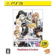 テイルズ オブ ヴェスペリア PlayStation3 the Best [PS3ソフト]