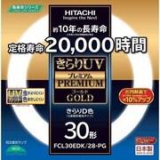 FCL30EDK/28PG [丸形蛍光灯 きらりUVプレミアムゴールド きらりD色(3波長形昼光色) 30形(28W)]