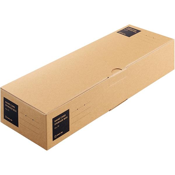 名刺保存ボックス 70 [名刺整理用品]