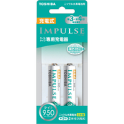 TNHC-32LES [IMPULSE(インパルス)充電器セット 単3・単4形電池兼用 ライトタイプ専用 単3形ニッケル水素電池2本付 最大2本まで充電可能]