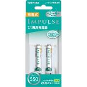 TNHC-42LES [IMPULSE(インパルス)充電器セット 単3・単4形電池兼用 ライトタイプ専用 単4形ニッケル水素電池2本付 最大2本まで充電可能]