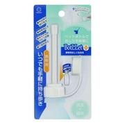 BotLLet 携帯用おしり洗浄具
