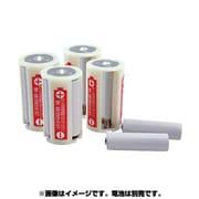 042517 [BM-251 電池スペーサー4Pパック 単3→単1]