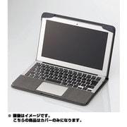 MB-A11FCBK [MacBook Air用 ファブリックカバー 11.6inch対応 ブラック]