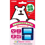 N3F1736 [new3DS LL用 new目にらくシート3DLL]
