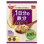日清シスコ 1日分の鉄分 玄米フレーク 180g