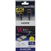 DH-HD14SSD15BK [HDMIケーブル イーサネット対応 スーパースリム 亜鉛コネクタ 1.5m ブラック]