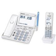 VE-GD72DL-W [デジタルコードレス電話機 RU・RU・RU 子機1台付き パールホワイト]