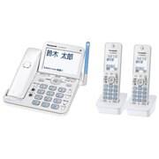 VE-GD72DW-W [デジタルコードレス電話機 RU・RU・RU 子機2台付き パールホワイト]