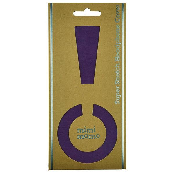 MHC-002-PL [mimimamo スーパーストレッチ・ヘッドホンカバーL PL]